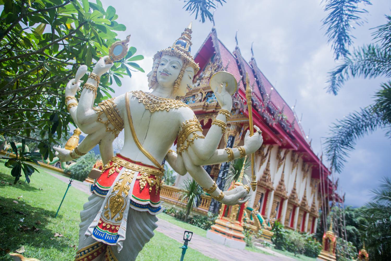 Temple de Wat Salak Phet