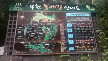 carte du parc de Bucheon